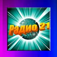 Радио 21 онлайн