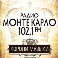 Монте-Карло радио