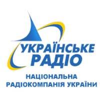 Первый канал национальной радиокомпании Украины