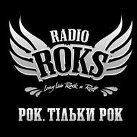 Радио Рокс Украина онлайн